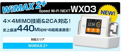 wx03wimax